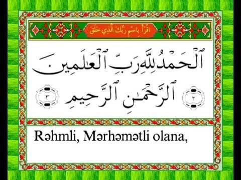 Sheikh Mohammad Siddiq Al Minshawi Azire Muallim Quran 001 Sura Fatiha www.nurquran.com