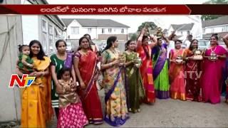 Telangana Bonalu Festival Celebrations in London || NTV