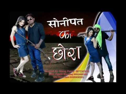 Xxx Mp4 Sonipat Ka Chora Latest Haryanvi Song 2015 Anjali Raghav Neeraj Rakesh Mor Haryanvi 3gp Sex