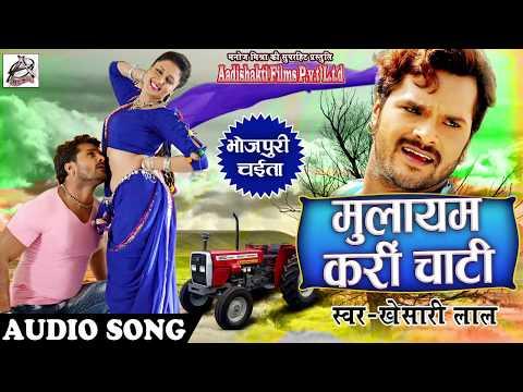 Xxx Mp4 Khesari Lal Yadav New 2018 Live Chaita मुलायम करी चाटी एक औरत की गुहार Mulayam Kari Chati 3gp Sex