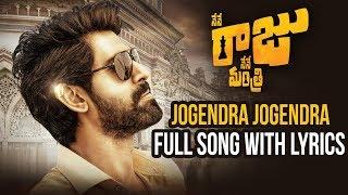 Jogendra Jogendra Full Song With Lyrics   Rana Daggubatti   Kajal Agarwal   Anup Rubens  