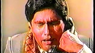 Old Bangla Natok ANGTI (1999)