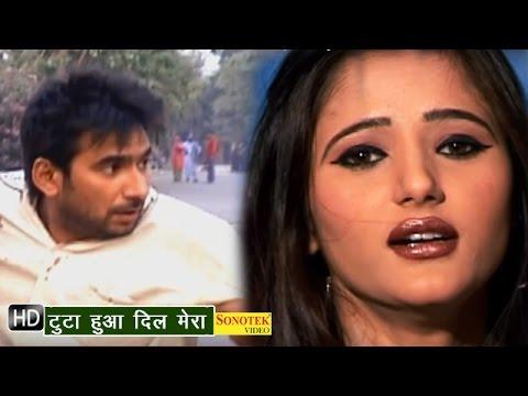 Xxx Mp4 Tuta Hua Dil Mera Gajender Phogat Anjali Raghav Haryana Super Hit New Songs 3gp Sex