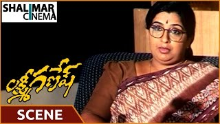 Lakshmi Ganesh Movie || Ambika Interview Scene || Sai Kumar, Swapna || లక్ష్మీ గణేష్