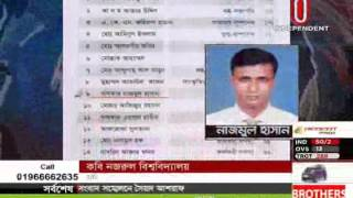 Corruption Kabi Nazrul 3 14 March 2015