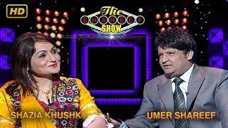 The Shareef Show | Shazia Khushk | HD