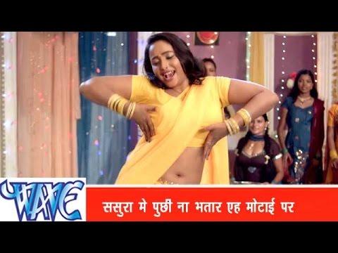 Xxx Mp4 ससुरा में पूछी ना भतार Sasura Me Puchi Na Bhatar Bhojpuri Hit Songs 2015 Nagin 3gp Sex