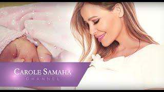 Carole Samaha - Tala / كارول سماحة - تالا
