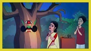 Thakurmar Jhuli Kamola Sundari | Bengali Stories For Children | Bengali Moral Stories for Kids