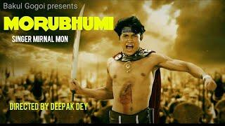 MARUBHUMI | MIRNAL MON | DEEPAK DEY