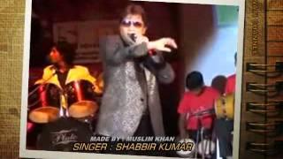 MUBARAK HO TUM SAB KO HAJ KA MAHEENA ( Singer, Shabbir Kumar )