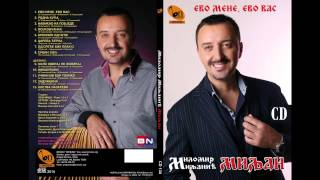 Milomir Miljanic - Od srece bih plak'o (BN Music) 2014