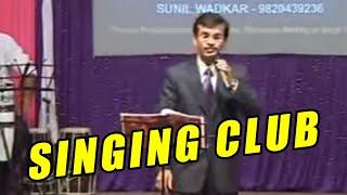 SINGING CLUB ANNOUNCEMENT BY SUNIL WADKAR.MPG