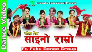 New Kauda Song 2018 || Saino Ramro || ft. Fuku dance Group