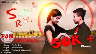 Sathi Re (সাথী রে) || Abir Biswas ||Bangla New Song 2019||Official Music Video|| FUN JOCKY MOCKY ||