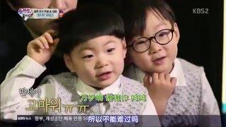 【中字】160207 超人回來了 大韓民國萬歲 最後的道別