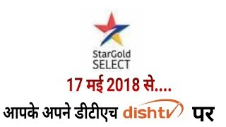 Good News: Star Gold Select is Now Available on Dish TV (Must Watch)