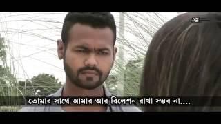 Monero Akla Ghore Kazi Shuvo Saba New Music Video 2016 HD (BDMusic25.bid)SUJON 01947727389 360p.mp4