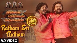 AAA Tamil Songs ►Ratham En Ratham Video Song  | STR,Shirya Saran,Tamannaah |Yuvan Shankar Raja