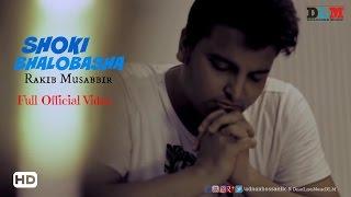 Download Rakib Musabbir New Song 2017 || Sokhi Bhalobasha || Offcial Music Video || Full  Song HD 3Gp Mp4