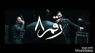 اغنيه كايروكي و طارق الشيخ الجديده (الكيف)