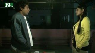 Bangla Natok Chander Nijer Kono Alo Nei l Episode 20 I Mosharaf Karim, Tisha, Shokh l Drama&Telefilm