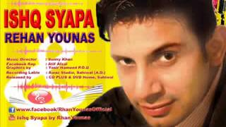 Most Popular Pakistani Song Forever