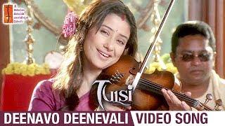 Tulsi Hindi Movie Songs | Deenavo Deenevali Video Song | Manisha Koirala | Irrfan Khan | Tinu Anand