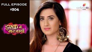 Ishq Mein Marjawan - 10th November 2018 - इश्क़ में मरजावाँ - Full Episode