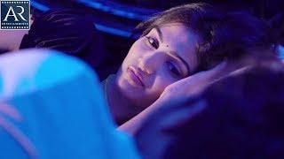 Rani Gari Gadhi Movie Scenes   Honeymoon Couple Enjoying in Bedroom   AR Entertainments