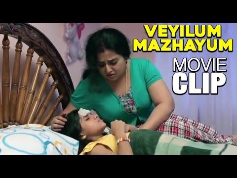 Veyilum Mazhayum 2014 Malayalam Full Movie Scene | Malayalam Movies Online Scene