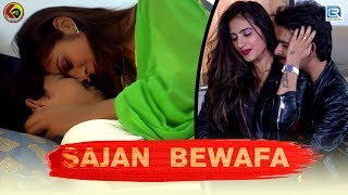 SAJAN BEWAFA - Bewafa New Video | Zarna Thakkar | New Gujarati Song 2017 | HD VIDEO | RDC Gujarati