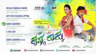 Krishna Rukku | JukeBox | Ajai Rao,Amulya