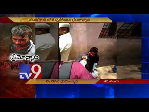 Jealous lover tries to kill girl in Tamil Nadu - TV9