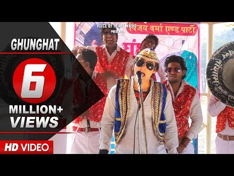 World's Best Haryanvi Hot DJ Song GHUNGHAT Vijay Varma, Neetu Verma Sapna Studio VOHM  ✓