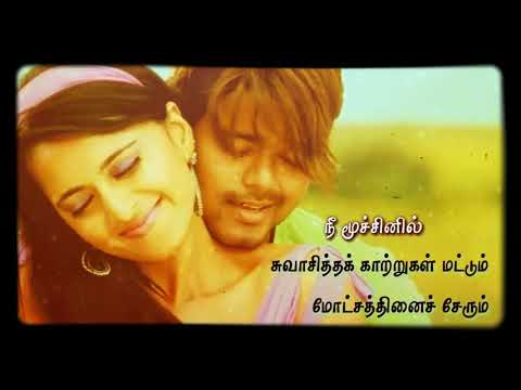 Adhi love songs