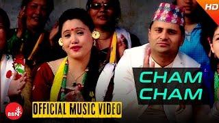 New Nepali Lokdohori Song 2016/2073 || Cham Cham - Mina Lama & Chandra Sharma | Sabina Music