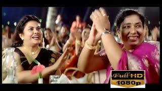 Latest malayalm movie | Super Hit Malayalam Movie | New Upload | Lena, Mukesh, siddique