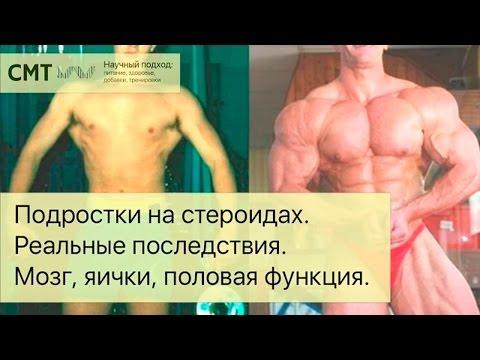 sperma-kak-protein-dlya-rosta-mishts