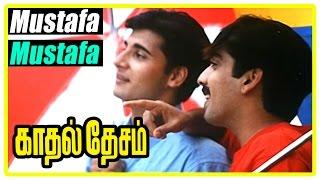 Kadhal Desam Tamil movie | scenes | Vineeth and Abbas become friends | Mustafa Mustafa song | Tabu