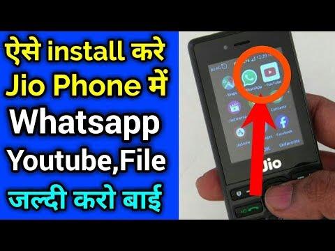 Xxx Mp4 ऐसे Install करे Jio Phone में Whatsapp Youtube File Manager How To Install Jio Phone Whatsapp 3gp Sex