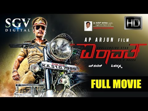 Xxx Mp4 Mr Airavata Kannada FULL HD Movie Kannada New Movies Darshan Chikkanna Urvashi Rautela 3gp Sex