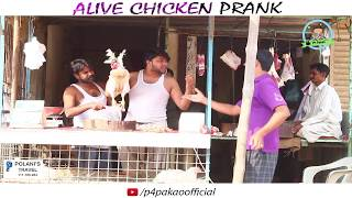 ALIVE CHICKEN PRANK  By Nadir Ali  Sanata In  P4 Pakao  2017 uploaded on 24-11-2017 288836 views