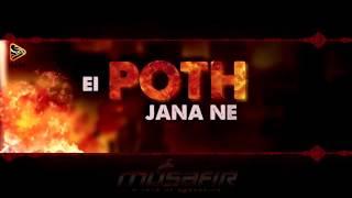 Poth Jana Nei- Tahsan l Musafir 2015 l Full Song l Arifin Shuvoo I Marjaan