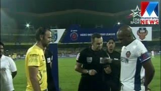 Kerala Blasters vs FC Goa in Kochi - Special program    Manorama News