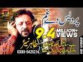 Rab Sain Likh Chori Tahir Mehmood Nayyer Latest Song 2017 Latest Punjabi And Saraiki mp3