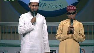Quraner Alo 2015 l Episode 23 l Islamic Show