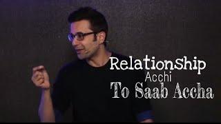 Sandeep maheshwari whatsapp status video Relationship Status