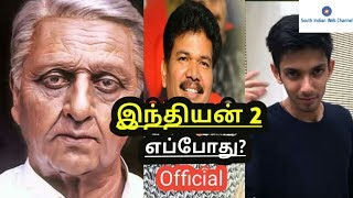 Indian 2 movie official announcement / Aniruth to score music for Indian 2 movie