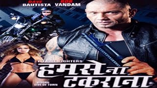 Humse Na Takrana - Wrong Side Of Town - Full Hollywood Dubbed Hindi Action Film - HD Latest 2016